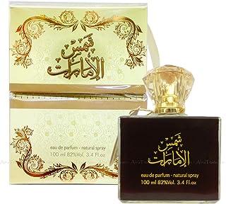 Shams Al Emarat por Ard al Zaafaran Perfume (dulce/picante/amaderado) en espray 100 ml