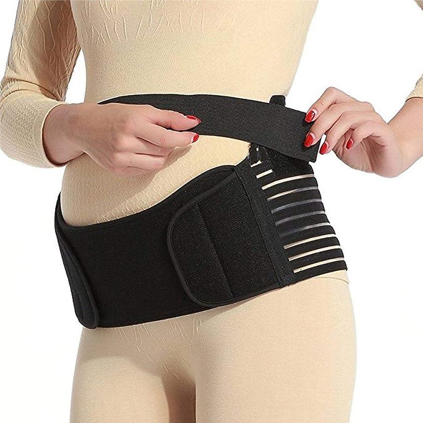 量でスカリーラインナップ通気性マタニティベルト妊娠中の腹部サポート腹部バインダーガードル運動包帯産後の回復shapewear - ブラックM