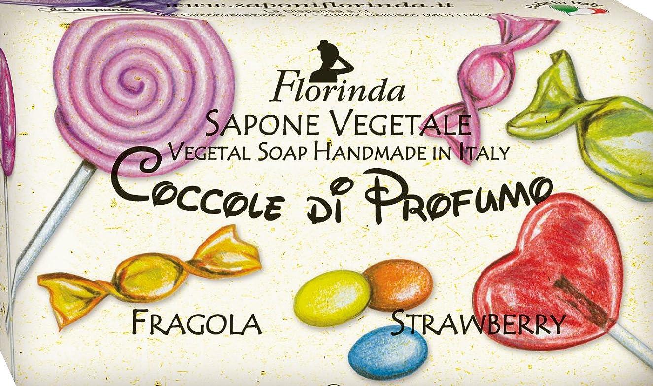 太平洋諸島チップ現像フロリンダ フレグランスソープ おもちゃシリーズ ストロベリー