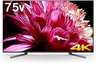 ソニー 75V型地上・BS・110度CSデジタル4Kチューナー内蔵 LED液晶テレビ(別売USB HDD録画対応)Android TV 機能搭載BRAVIA KJ-75X9500G
