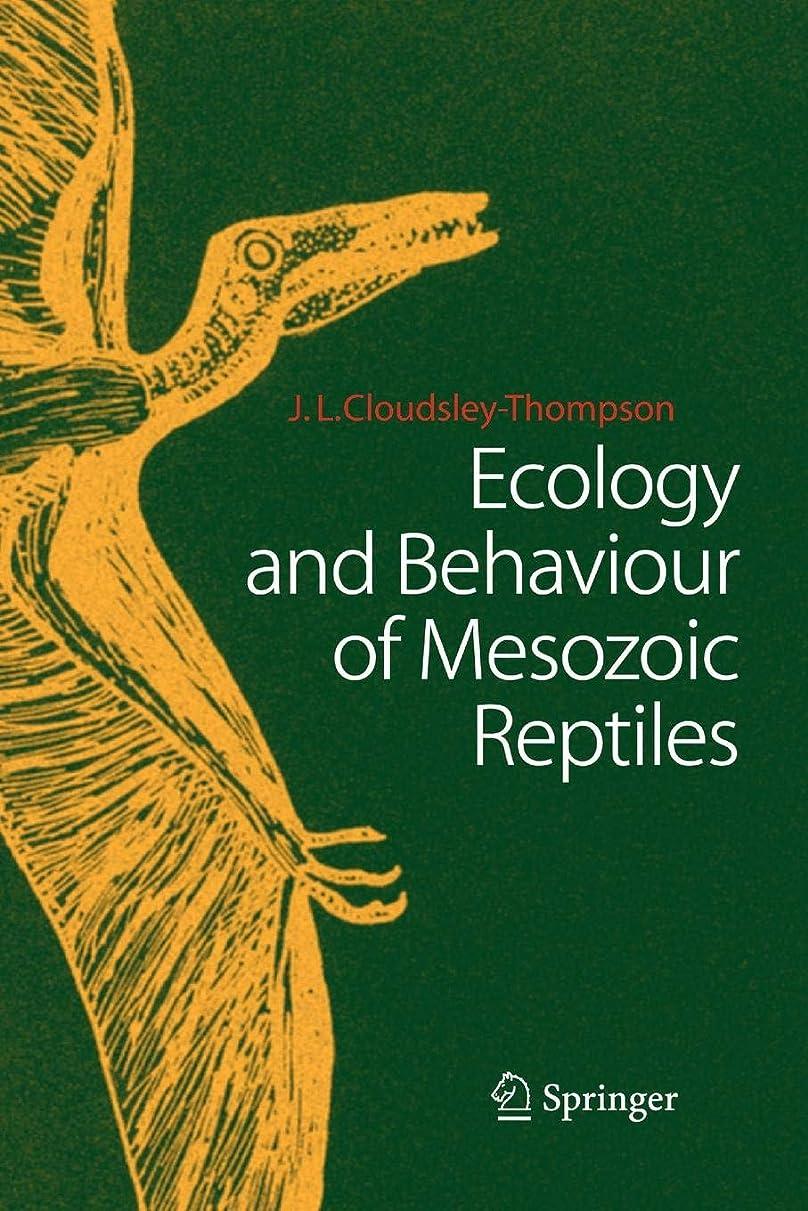 封建宝石かすれたEcology and Behaviour of Mesozoic Reptiles