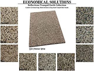 4'x12' - Vista ECONOMICAL Solutions Reflections Tranquil Earth Collection | 45 Oz. SoSoft Textured Cut Pile, 9 Colors. Custom Area Rugs, Mats, Runners & Stair Treads. U.S.A. Made