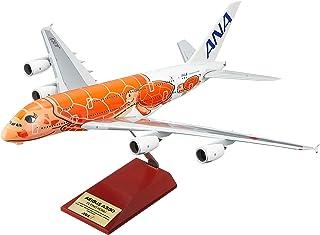 全日空商事 1/200 A380 JA383A FLYING HONU サンセットオレンジ 限定 スナップフィットモデル