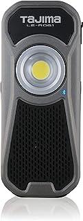 タジマ(Tajima) LEDワークライトワイヤレススピーカー搭載 明るさ最大600lm(300lm時4h点灯) LE-R061