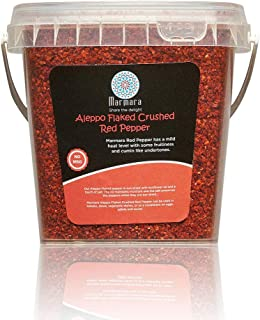 Marmara All Natural Premium Aleppo Flaked Crushed Red Pepper Spice 8 ounce