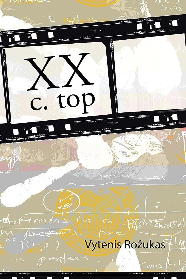 便利さおしゃれな干し草XX C. Top