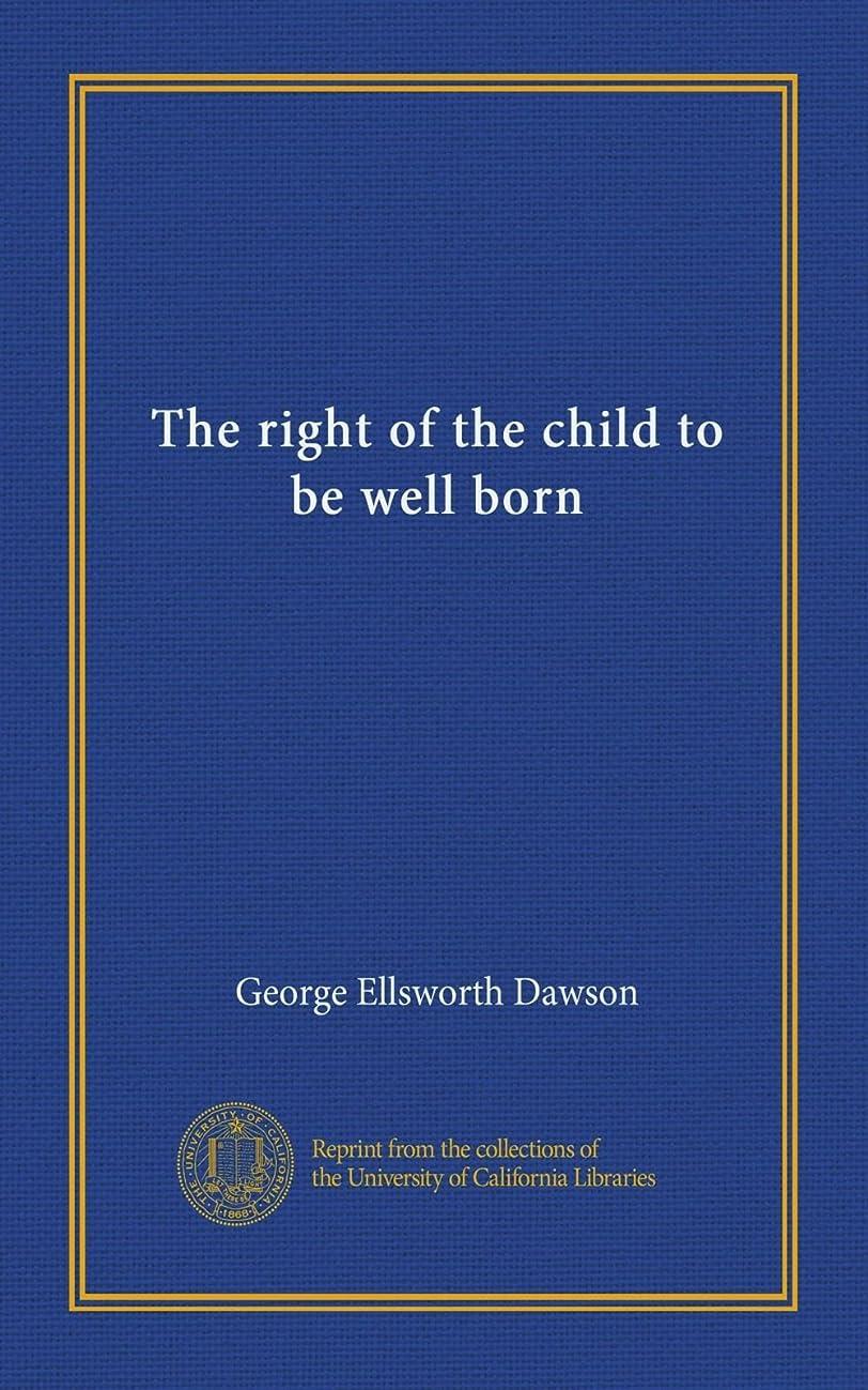 ナチュラジョリー兵士The right of the child to be well born
