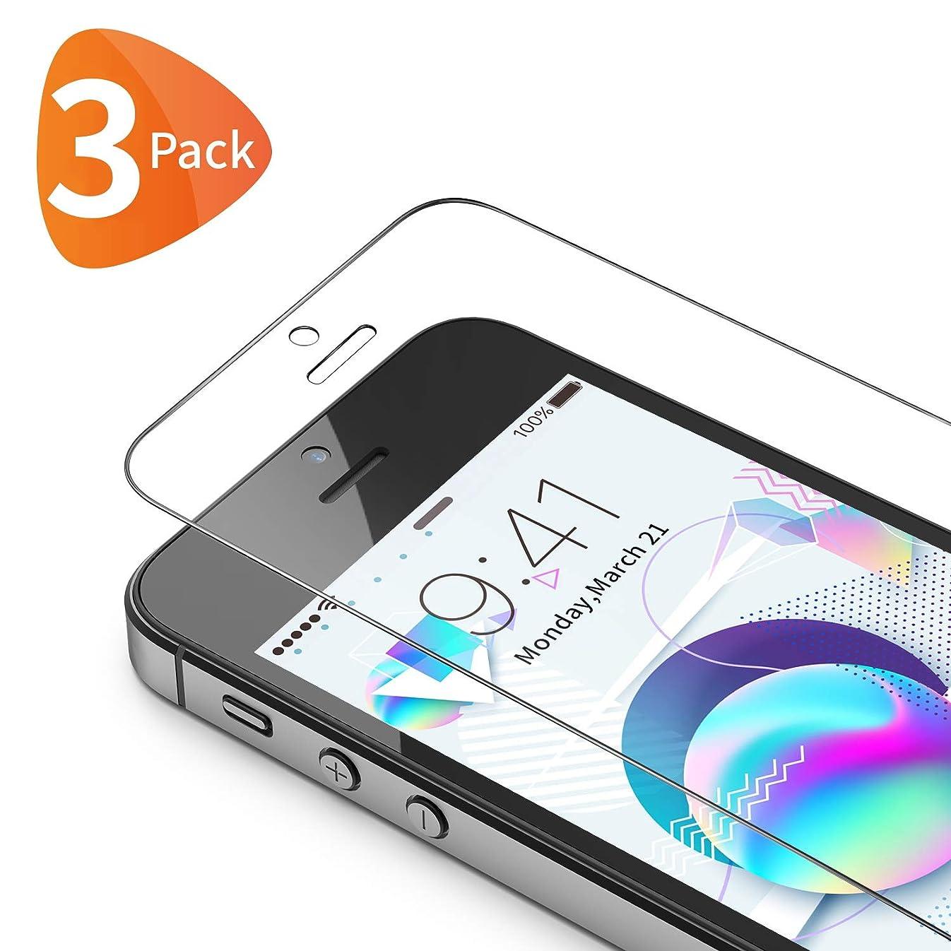 相談勇気編集するBewahly iPhoneSE ガラスフィルム【3枚セット】iPhone5s フィルム iPhone5 / iPhone5c 強化ガラス 液晶保護フィルム 全面保護 硬度9H 指紋防止 気泡防止