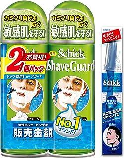 【Amazon.co.jp限定】 Schick(シック) 薬用シェーブガード ダブルパック Wパック カミソリ 髭剃り 男性 メンズ 緑 ひげそり シェービング かみそり おまけ付きダブルパック セット 200g