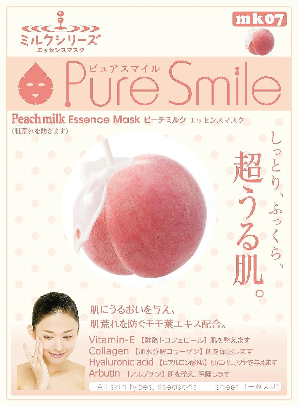 体現する極地出くわすPure Smile エッセンスマスク ピーチミルク 23ml?30枚