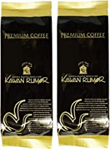 Blend Coffee 【軽井沢 カワンルマーコーヒー】 マイスターリッチ ブレンド 300g(150g 2袋) (2.細挽き(ペーパードリップ1杯))