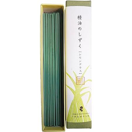 淡路梅薫堂のお香 スティック アロマ ホームフレグランス 精油のしずく レモングラス (9g) 爽やか 自然香料 天然香料 アマゾン 淡路島 インセンス 日本製 incense sticks essentialoil oil lemongrass amazon #184