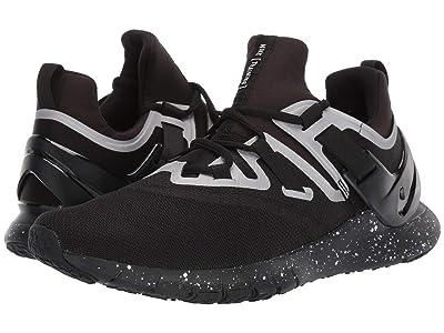 Nike Method Trainer 2 (Black/Metallic Silver) Men
