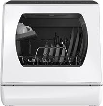 Countertop Dishwasher – Hermitlux