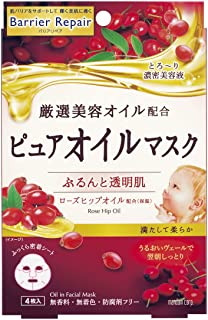 Barrier Repair Facial Mask, Rose Hip Oil, 4 pieces