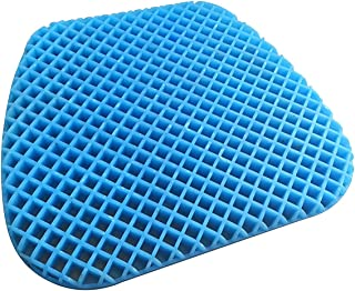 TEKTRUM Large Thick Orthopedic Premium Gel Seat Cushion Pad for Wheelchair, Car, Home, Office, Chairs, Travel - Relief for Sweaty Bottom, Hip Pain, Pressure Sore - Portable & Durable (GS1612)