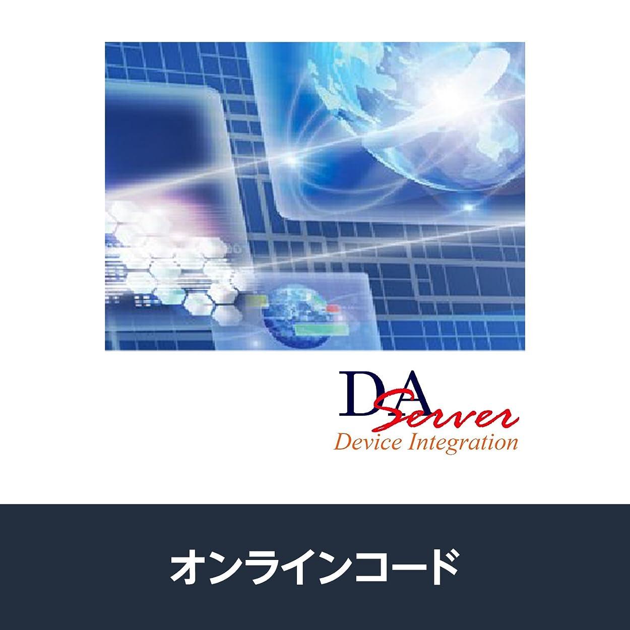 エアコン寄生虫寛大なMELSEC Ethernet DAServer(最新) Ver.2.30|オンラインコード版