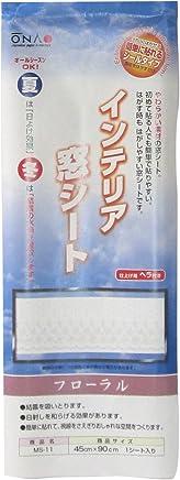 大直(ONAO) インテリア窓シート フローラル MS-11