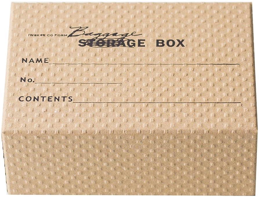岩嵜紙器 収納ケース デスク周り用 Baggage BOX(POST) csn