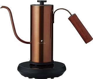 アピックス 温調電気カフェケトル AKE-290 カッパー    温度調節&保温機能が付いた温調電気カフェケトル