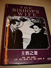 The Bishop's Wife / All Region DVD / Audio: English / Subtitle: English and Chinese / Directed By / Starred By