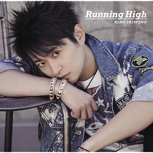 Running High (TV Size)