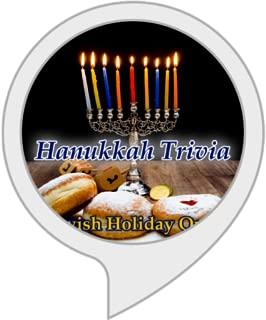 Hanukkah Trivia - Jewish Holiday Quiz Game