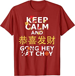 FUNNY KEEP CALM GONG HEY FAT CHOY CHINESE NEW YEAR T-SHIRT