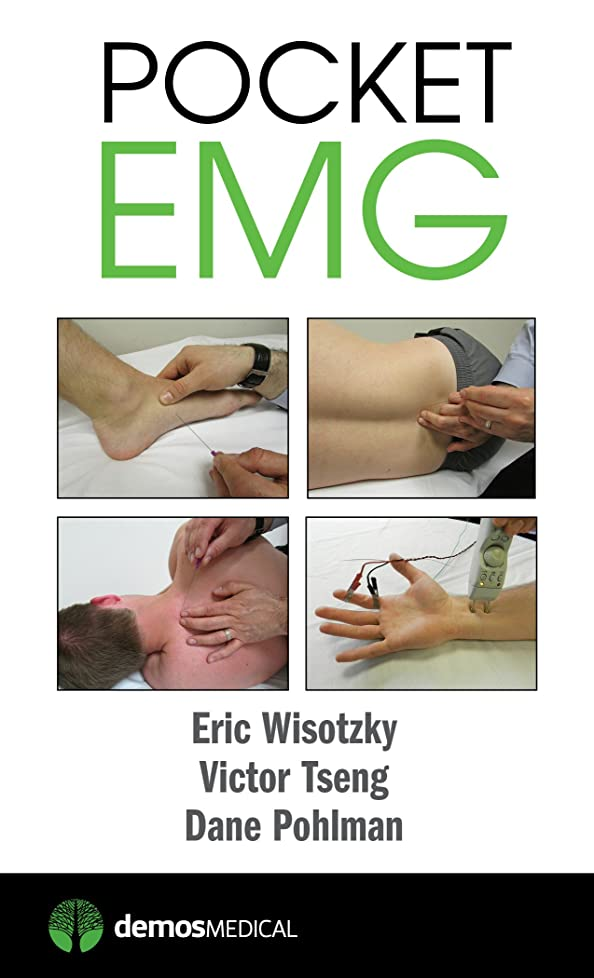 誓う力学同情Pocket EMG (English Edition)