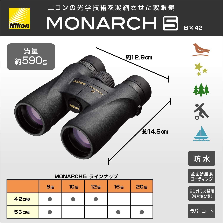 Nikon Monarch 5 8x56 Schwarz Kamera