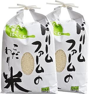 【 新米 : 精米 】 元年産 富山県産 コシヒカリ 黒部川扇状地で育ったドリームファームのこだわり米 (10kg [5kg×2]) 一等米 農家直送