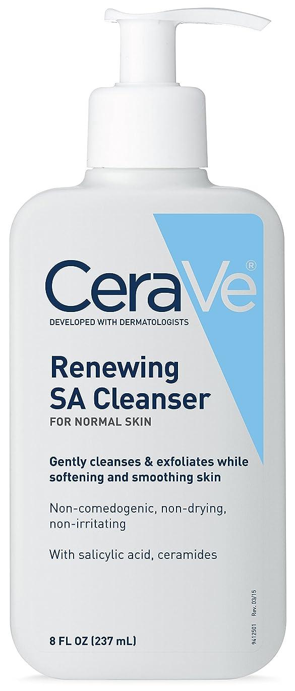 ガス好む近代化CeraVe (セラヴィ) リニューイング クレンザー 237ml