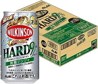 【2019年発売】ウィルキンソンハード ナイン無糖ジンジャ缶 350ml×24本 [ チューハイ ]