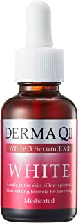 【公式】デルマQ2 薬用ホワイトスリーセラムEX2