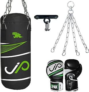 JPI Heavy Duty Ball Bearing Steel Swivel Boxing MMA Speed Ball Punch Bag Gym