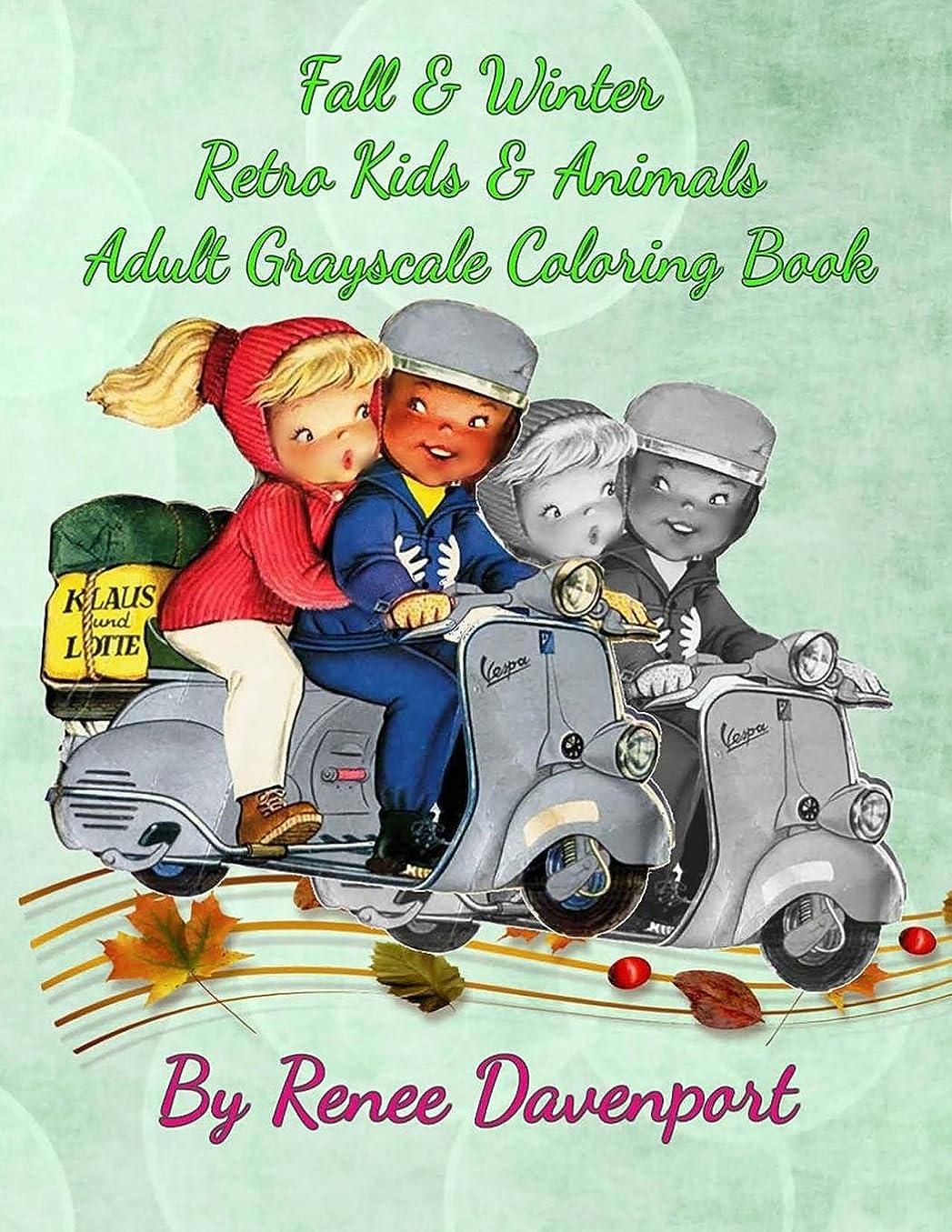 姿勢シフト文明化Fall & Winter Retro Kids & Animals Adult Grayscale Coloring Book: Retro Fun