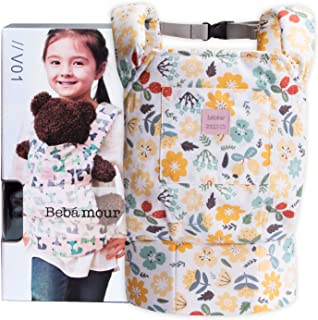 Bebamour Baby Doll Carrier for Kids Front and Back Carrier Original Cotton Baby Carrier for Doll for Boys & Girls (Yellow ...