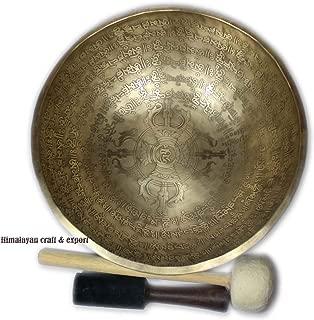 11 Inch Tibetan Nine Metal Singing Bowl
