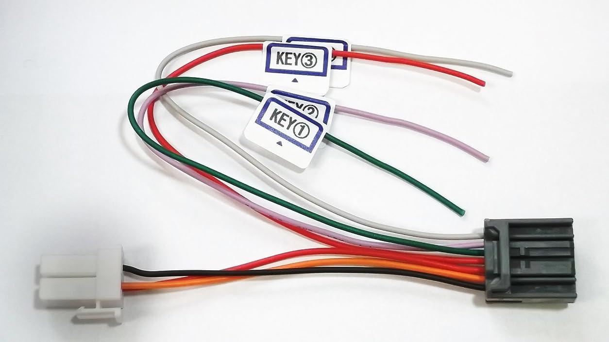 バーベキュー悲しみ大気(KSR-01-7P) MDV-L403W KNA-300EX 互換 ステアリングリモコン接続ケーブル