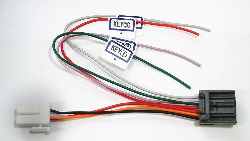 拮抗尋ねる静かな(KSR-01-7P)MDV-D203BT KNA-300EX 互換 ステアリングリモコン接続ケーブル