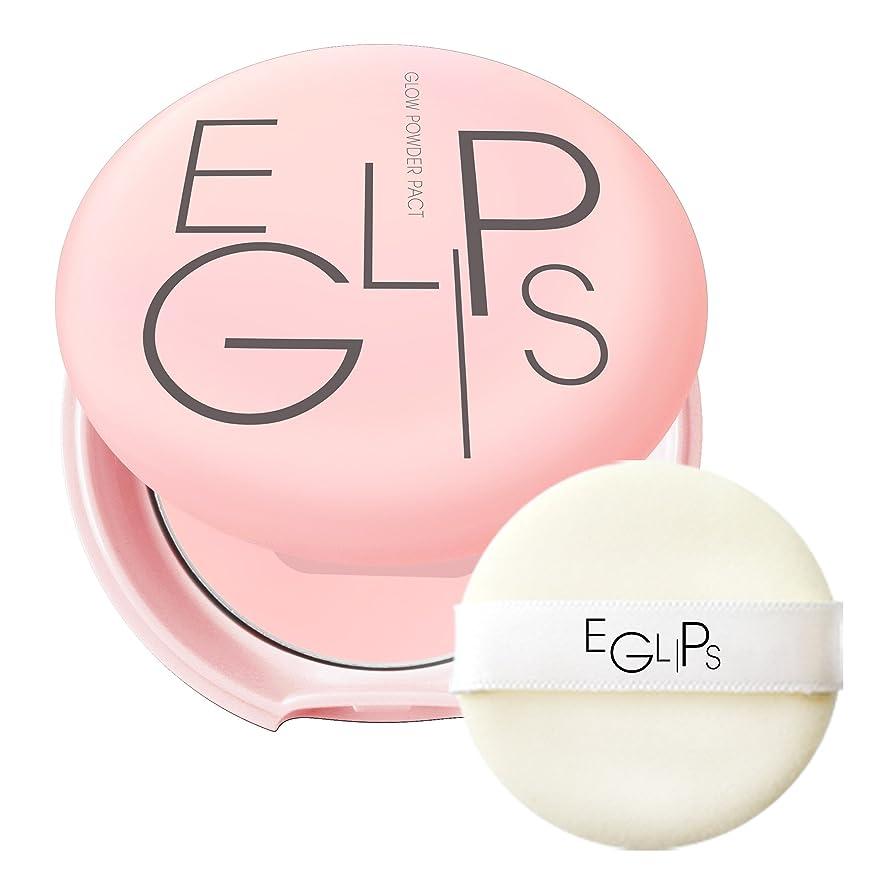 ストレス発揮する津波EGLIPS(イーグリップス)グローパウダーパクト 8g