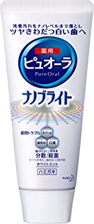 Pu-ora Japanese Toothpaste Nano Bright Standing Tube