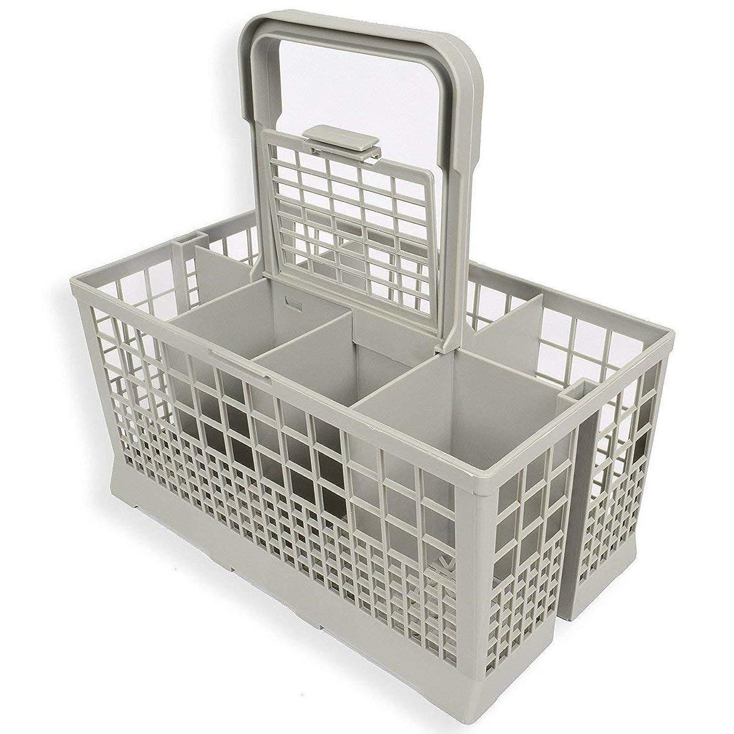 差別する暗殺ホイスト1ピースユニバーサル食器洗い機カトラリーバスケット収納ボックスキッチンエイドスペアパーツ - グレー240 * 140 * 120