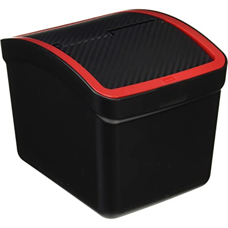 カーメイト 車用 ゴミ箱 おもり付き カーボン調 レッド DZ309