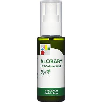 日焼け止め アロベビー UV & アウトドア ミスト 80ml 赤ちゃん 無添加 オーガニック ノンケミカル 紫外線吸収剤不使用