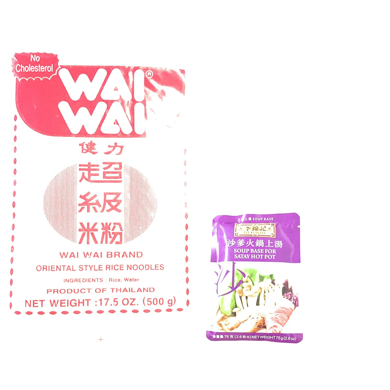 Wai Brand Boston Mall Oriented Style Rice Noodles Soup 17.05 Oz Limited Special Price And Base