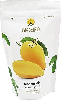 Doi Kham タイ産 マンゴー ドライフルーツ お菓子 おやつ 低カロリー ダイエット 有機オーガニック素材 無農薬 無化学肥料 (140g)