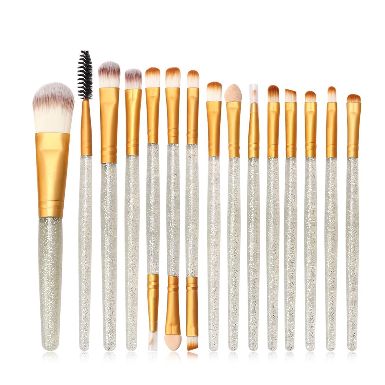 クライマックス受け入れ置くためにパックVtrem メイクブラシ やわらかい 化粧 ブラシ 15本セット アイシャドウ ブラシ セット ファンデーションブラシ アイライナーブラシ Eye-Shadow Brushes Foundation brush プロ用 初心者用 収納ケース付き