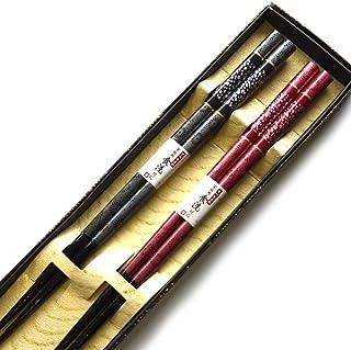 若狭塗箸 夫婦箸 2本セット 化粧箱入り 若狭塗箸 食洗機対応 和彩銀河 黒色 赤