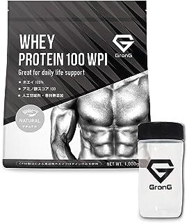 GronG プロテイン シェーカーセット ホエイプロテイン100 WPI CFM製法 人工甘味料・香料無添加 ナチュラル 1kg